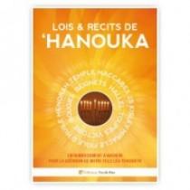 Lois et Récits de Hanouka Torah-Box - 1