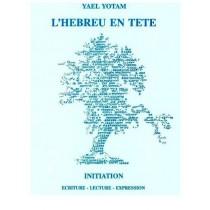 L'hébreu en tête (livre + CD) - Yael Yotam - 1