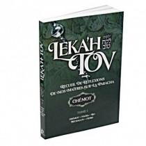 Leka'h Tov - Chemot Tome 1 JP Books - 1