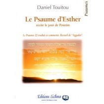 Le Psaume d'Esther récité le jour de Pourim Editions Lichma - 2