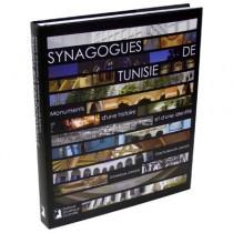 Synagogues de Tunisie Editions Estéthiques du Divers - 1