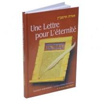 Une Lettre pour l'éternité Mesorah Publications - 1