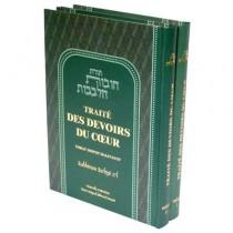 Traité des Devoirs du Cœur - Torat 'Hovot Halevavot Editions Salomon - 1