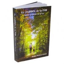 Le Jardin de la Foi Hout chel 'Hessed - 1