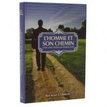 L'homme et son chemin Jérusalem Publications, 2011 - 1