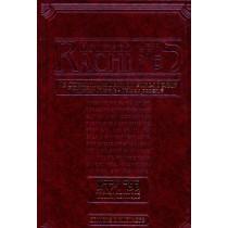 """'Houmach Rachi """"Ness"""" - Vayikra / Lévitique - 1"""