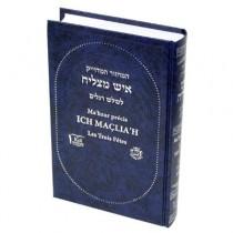 Mahzor précis Ich Matsliah - Les 3 fêtes Editions Kol - 1