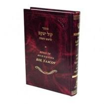 Rituel de Roch Hachana Kol Yaacov Institut Bne Issakhar - 1