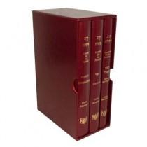 L'arme de la parole - Coffret trois volumes - Roch Hachana, Yom Kippour, Prières journalières (Bordeau) Editions Sine-Chine - 1