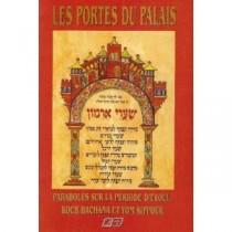 Les Portes du Palais Editions L'Arche du Livre - 1