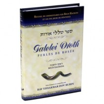 Talelei Oroth - Perles de rosée Roch Hachana Editions Emounah - 1