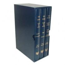 L'arme de la parole - Coffret trois volumes - Roch Hachana, Yom Kippour, Prières journalières (Bleu) Editions Sine-Chine - 1