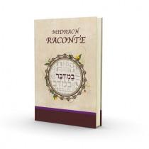 Le Midrach Raconte - Bamidbar - Nouvelle Edition - 1