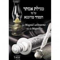 Le Maguid miDouvno sur la Meguilat Esther Editions Kol - 1