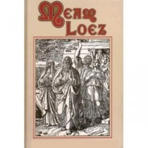 Meam Loez - Le livre d' Esther Moznaïm Publishing Corporation - 1