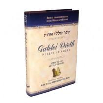 Talelei Oroth - Perles de rosée sur la Meguilat Esther Editions Emounah - 1