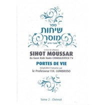 Sihot Moussar Chemot Editions Hinoukh - 1