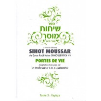 Sihot Moussar Vayikra Editions Hinoukh - 1