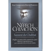 Nefech Chimchon Sainteté du Chabbat - Rav Pinkous Editions JP Books - 1