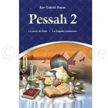 Pessah 2 - Rav Gabriel Dayan Editions Aleph - 1