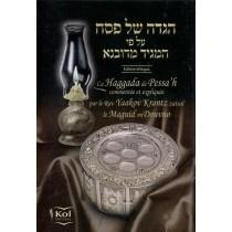 Hagada de Pessah - Maguid de Douvno Editions Kol - 1