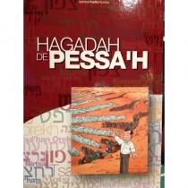Hagada de Pessah - Pilpoul Editions Pilpoul - 1