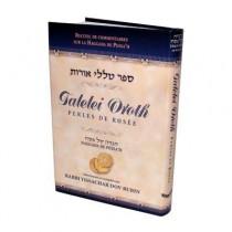 Talelei Oroth - Perles de rosée sur la Hagada de Pessah Editions Emounah - 1