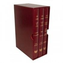 Mahzor Arme de la Parole des Trois Fetes Pessah Chavouot Souccot - Coffret 3 volumes Editions Sine-Chine - 4