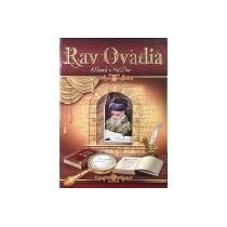 Rav Ovadia Yossef Possek Hador Editions Gallia - 1