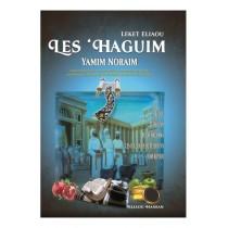 Leket Eliahou Les Haguim-Yamim Noraim Véaarev - 1