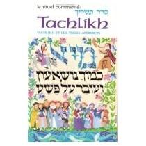 Tachlikh et les Treize Attributs Editions du Sceptre (Colbo) - 1