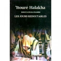 Itouré Halakha Les Jours Redoutables Souccath Rahamim - 1