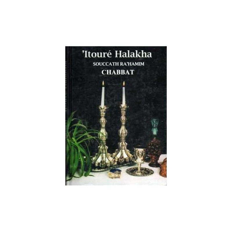 Itouré Halakha Chabbat Souccath Rahamim - 1