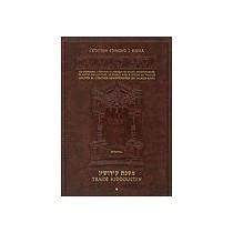 ArtScroll - Talmud Bavli - Kidouchin 1 ArtScroll Mesorah Series - 1
