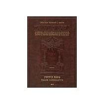 ArtScroll - Talmud Bavli - Kidouchin 2 ArtScroll Mesorah Series - 1