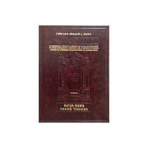 ArtScroll - Talmud Bavli - Haguiga ArtScroll Mesorah Series - 1