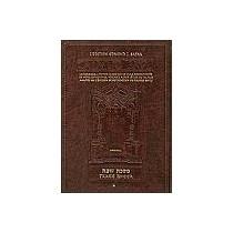ArtScroll - Talmud Bavli - Soucca 2 ArtScroll Mesorah Series - 1
