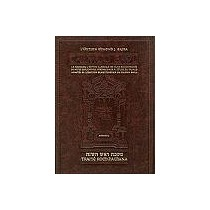 ArtScroll - Talmud Bavli - Chabbat 3 ArtScroll Mesorah Series - 1