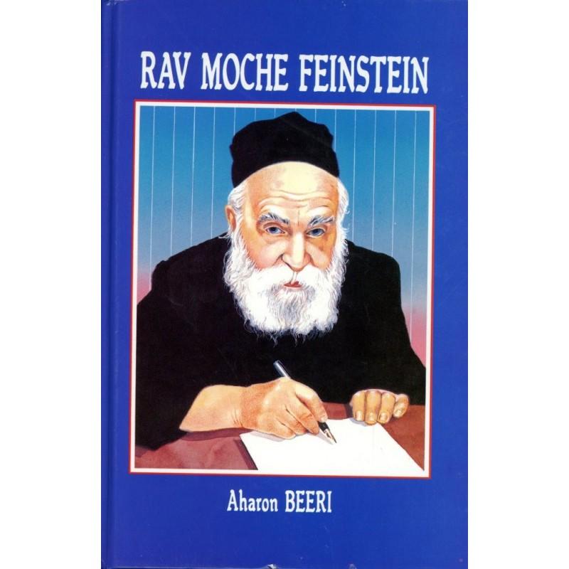 Rav Moché Feinstein - Aharon Beeri - 1