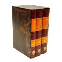 Mahzor Kol Chofar de Roch Hachana, Yom Kippour, Trois Fetes - Coffret 3 volumes Beit Hassofer - 2