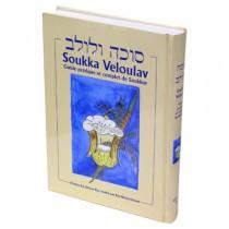 Soukka Veloulav Editions Kol - 1