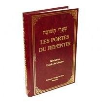 Les Portes du Repentir Editions L'Arche du Livre - 1