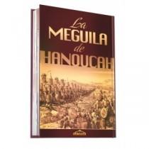 La Meguila de Hanoucah - 1