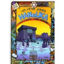 Les fêtes juives - Hanouka Biblieurope - 3