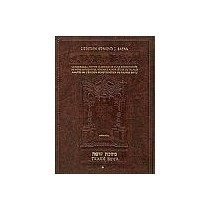 ArtScroll - Talmud Bavli - Sota 1 ArtScroll Mesorah Series - 1