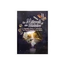 La Mitsva et son Histoire JP Books - 1