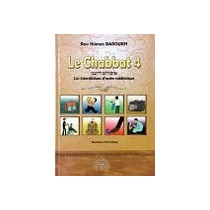 Le Chabbat 4 - Les Interdictions d'ordre rabbinique - Rav Shimon Baroukh Editions Kol - 1