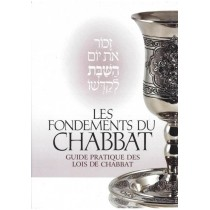 Les Fondements du Chabbat - Rav Yossef Loria Editions Hinoukh - 1