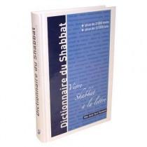 Dictionnaire du Shabbat Horizons Nouveaux - 1