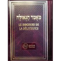 Le Discours de la Délivrance - Maamar Hagueoula - Ramhal Editions Ramhal - 1